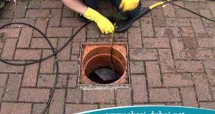 http://abraj-dubai.net/wp-content/uploads/2017/10/Calibrating-the-selection-of-sewage-disposal-methods.jpg