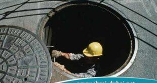 http://abraj-dubai.net/wp-content/uploads/2017/10/Damages-of-sewage-clogging.jpg