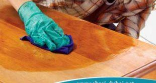 تنظيف-تلميع-موبيليا-الخشب